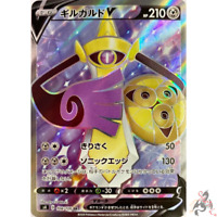 Pokemon Card Japanese - Aegislash V SR 108/100 s4 - HOLO MINT