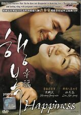 Happiness (2007) English Sub _ Korean Movie DVD _ Region 0 _ Hwang Jung-min