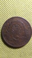 1837 CONCORD ONE PENNY BANK TOKEN!   DD241QXX
