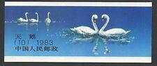 La Chine 1983 cygnes livret (n ° 10) sgsb19 non montés mint stamps fine condition