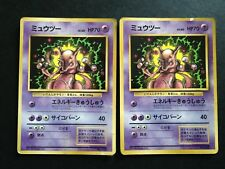 2 X Mewtwo Movie PROMO GLOSSY No. 150 Japanese RARE Pokemon Card PLAYED