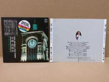 Paul Mauriat Joue Chopin Instrumental Music Mega Rare Philips Taiwan CD FCS8675