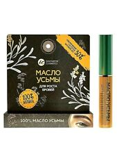 Usma oil for eyebrow growth 4ml Innovator Cosmetics