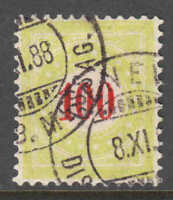 SWITZERLAND J27a CDS VF SOUND SCARCE $160 SCV