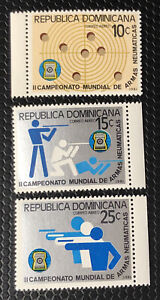 Dominican Republic Stamps Sc C323-C325 MNH
