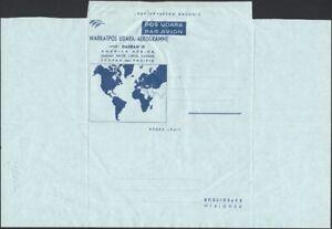 INDONESIA, 1959. Formula Zone Aerogrammes, Mint (3)