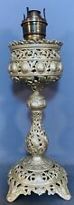 Ca.1900 Antique VICTORIAN FRENCH Style BRADLEY & HUBBARD Old FLORAL BANQUET LAMP