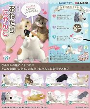 Re-Ment Miniature Message Cat Full set of 8 pcs