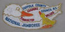 Suffolk Co Council (NY) 2001 National Jamboree JSP  BSA