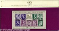GB Presentation Pack 80 2008 50th Anniversary Country Definitives M/S