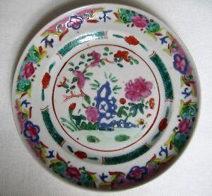 Antique Famille Rose Porcelain Dish Depicting Flowers & Rock