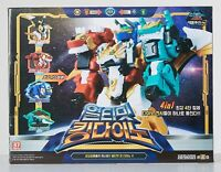 Dino Core Evolution 2 ULTIMATE KING DINO/Mega D-Fighter Transformer Robot 4 IN 1
