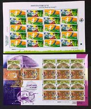 South Korea #2226,2227 2 Sheets 2006 MNH
