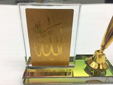 Islamic Glass Plaque w/ Stand Gold Allah Decor for Home Car or Office