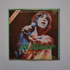 "MICK JAGGER - Memo from turner - 1970 JAPAN 7"" SINGLE"