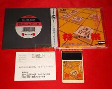 SHOUGI SHODAN ICCHOKUSEN Pc Engine Hu-Card Versione Giapponese ○○ USATO - DO