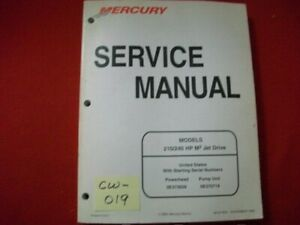 1999 FACTORY ISSUED MERCURY SERVICE MANUAL 210/240 M² JET DRIVE EXCELLENT COND.