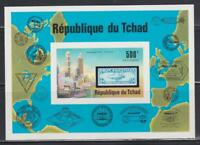 AV198 - AVIATION STAMPS CHAD  1977 AIRPLANES  ZEPPELIN IMPERF  MNH