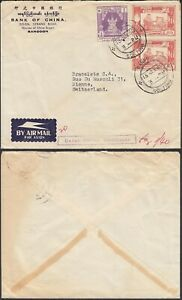 """Union of Burma 1960 -Airmail cover to Switzerland. """"Bank of China"""".(VG) MV-10244"""