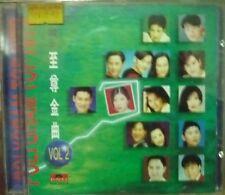 Polygram 至尊金曲 Vol 2 -Jacky Cheung, Grasshopper, Faye Wong, Vivian Chow, Leon Lai
