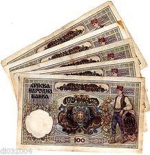 LOT 5 BILLETS Yougoslavie SERBIE YUGOSLAVIA  100 DINARA 1941  P23 BON ETAT