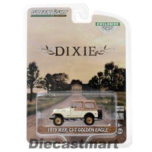 Greenlight 1:64 1979 Jeep CJ-7 Golden Eagle Dixie Cream/Brown Top 30175 Diecast