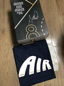Nike Air More Uptempo Box Scottie Pippen Signed L Tee