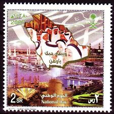Saudi Arabia 2007 ** Mi.1531 King Abdullah | Karten Maps | National Day