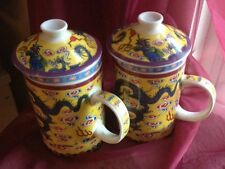 Chinese Dragon Design Coffee/Tea Cups Set Of Two  NEW