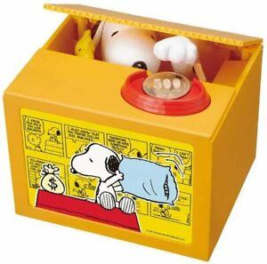 Shine Snoopy Bank W126×H108×D106mm