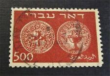 nystamps Israel Stamp # 8 Used $45
