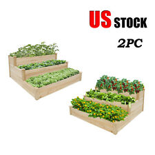 2pc Outdoor Raised Garden Bed Elevated Planter Grow Vegetable Herbs Box
