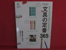 Stationery 365 items Japanese Collection Book