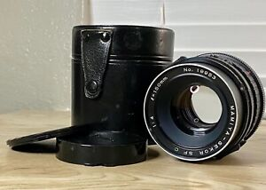 Mamiya Sekor SF C 150mm f4 Soft Focus Lens RB67 Pro S SD Diaphragms Not Included