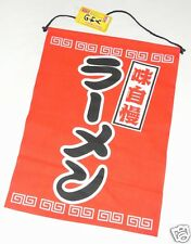 RAMEN Noodle Noren Japanese Cloth Fabric Tapestry decoration curtain Flag New