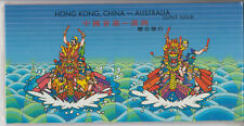 HONG KONG MNH PRESENTATION PACK 2001 JOINT ISSUE SG MS1064 & AUSTRALIA MS2120