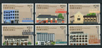 Hong Kong 2017 MNH Revital Historic Buildings II 6v Set Architecture Stamps