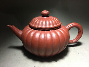 Antique Chinese Yixing Teapot 5