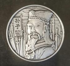 NEW!! Sun Tzu The Art Of War 2 oz .999 Silver Round Antiqued Japanese Samurai
