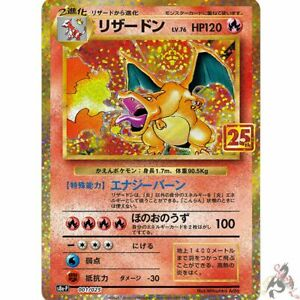 Pokemon Card Japanese - Charizard 001/025 S8a-P - 25th ANNIVERSARY COLLECTION