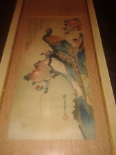 19th Century UTAGAWA HIROSHIGE 歌川 広重 - Pheasant and Chrysanthemum - ukiyo-e