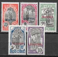 Indochine stamps 1919 YV 85-89 MLH VF