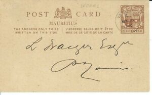 MAURITIUS, POSTAL HISTORY, 2-C POSTAL STATIONERY CARD, 1900