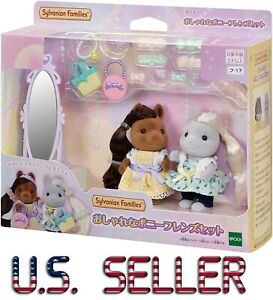 PRE-ORDER Sylvanian Families Pony Friends Fashion FU-17 Doll Set Calico Critters