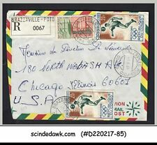 CONGO - 1969 REGISTERED envelope to U.S.A. with OLYMPIC STAMPS