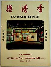 Vintage Original Menu HONG KONG Cantonese Restaurant Los Angeles Chinatown Wine