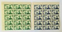 1944 New Zealand Health 2 Corner Blocks of 15 Stamps 1d & 2d Girl Guides