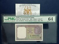 Rare Vintage Banknote India 1 Rupees 1964 Bhootlingam PMG Grade 64