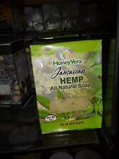 Jamaican Hemp All Natural Soap 50z