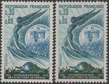 """FRANCE TIMBRE N° 1484 """" VICTOIRE VERDUN VARIETE COULEUR """" NEUF xx TTB K132B"""